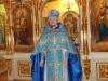 Благовещение Пресвятой Богородице 2014