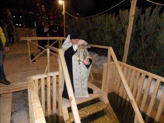 Крещение Господне 2014