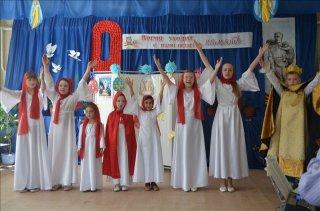 Праздник Пасхи в воскресной школе