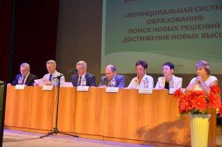 Cовещание работников образования Бугуруслана