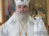 РОЖДЕСТВЕНСКОЕ ПОСЛАНИЕ Епископа Бузулукского и Сорочинского Алексия