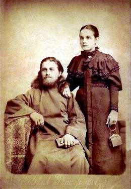о. Константин с матушкой Софьей